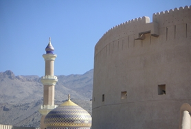 Visit to the impressive 17th century Nizwa fort with Orient Tours