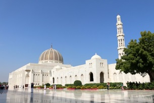 ORIENT TOURS LLC Sultan Qaboos Grand Mosque Tour