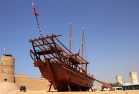 Sur Dhow Yard Wooden Ships Manufacturing